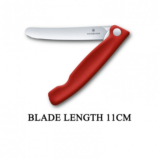 Victorinox Swiss Classic 11cm Straight Edge Foldable Paring Knife Red 6.7801.FB