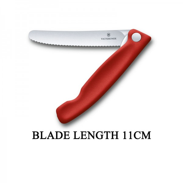 Victorinox Swiss Classic 11cm Wavy Edge Serrated Foldable Paring Knife Red 6.7831.FB